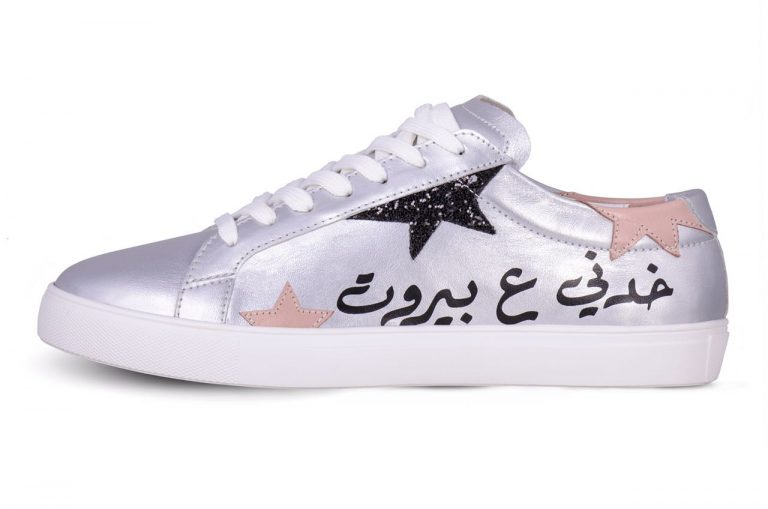 Silver Beirut Sneakers