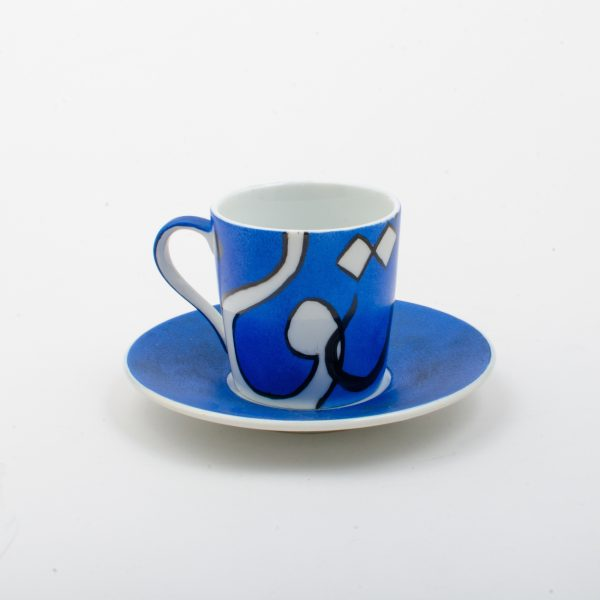 Royal Blue Calligraphy Coffee Set Of 6