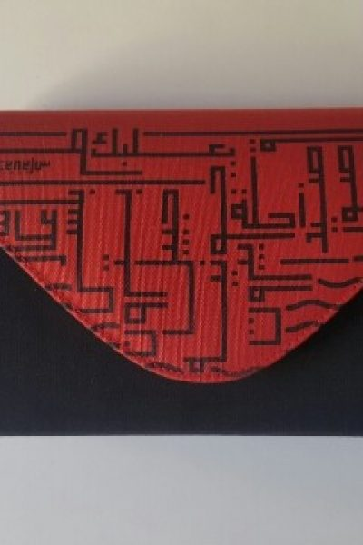 The Red And Black Lebanese Cities Bag