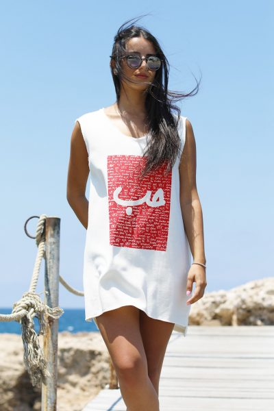 White Sleeveless Dress With Red Patch Hob