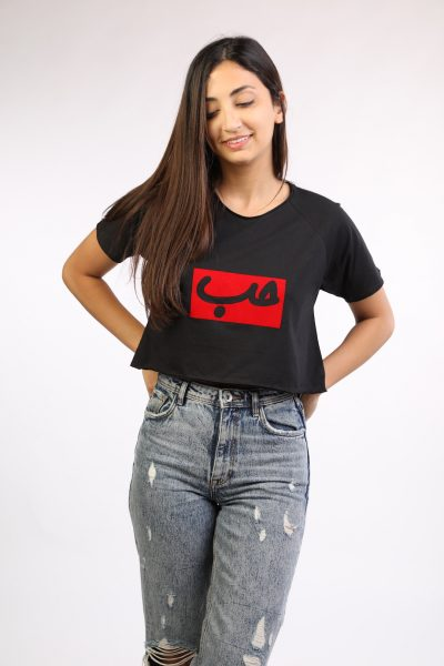 Black Crop Top With Red Patch Hob