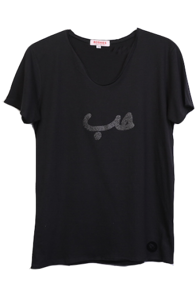 Black T-shirt With Black Glitter Hob