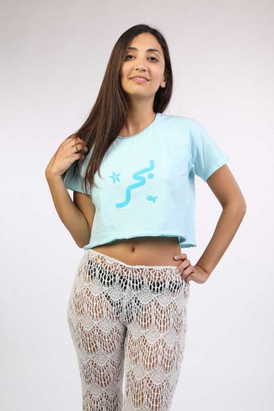 Blue Crop Top With Blue Baher Print