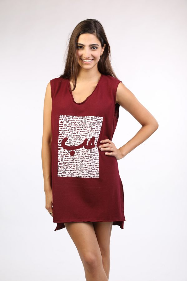 Burgundy Sleeveless Dress With White Patch Hob