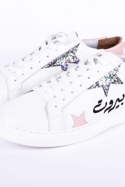 White And Pink Beirut Sneakers