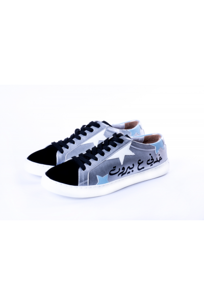 Silver And Black Beirut Sneakers