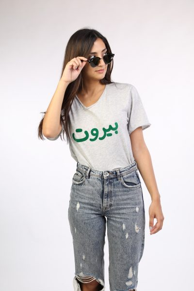 Grey T-shirt With Green Beirut
