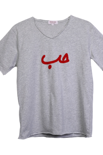 Grey T-shirt With Red Hob