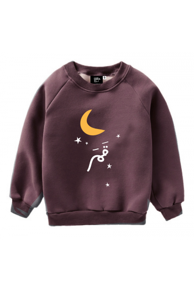 Amar Kids Sweater