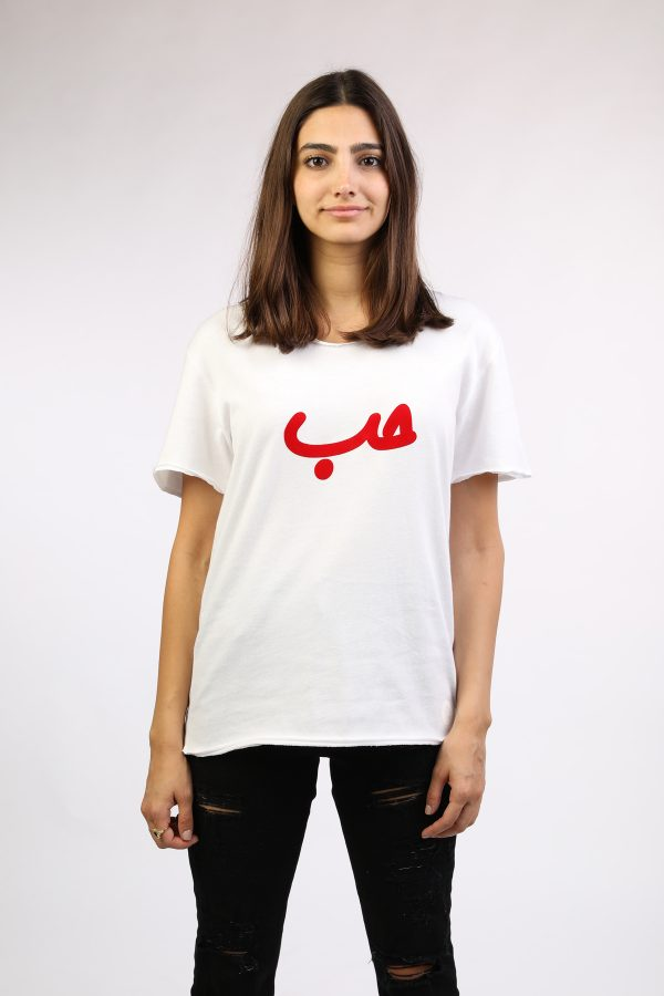 White T-shirt With Red Hob