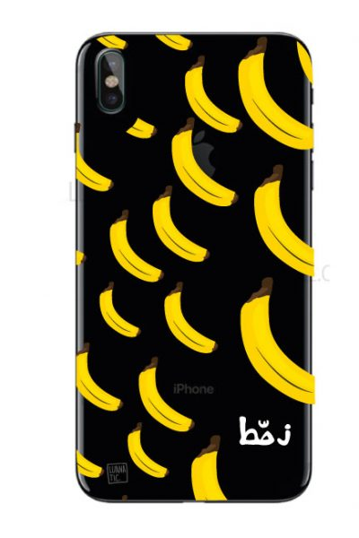 Zahhet Iphone Cover