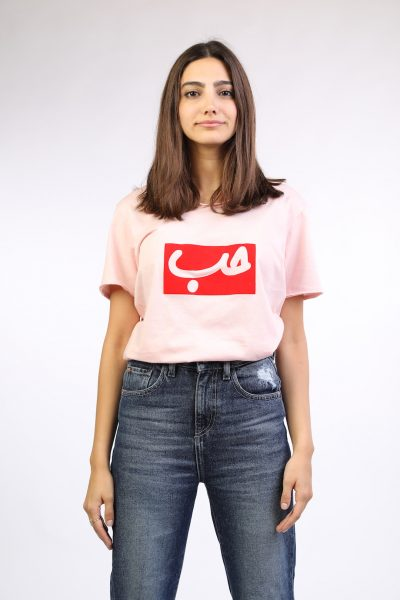 Pink T-Shirt With Red Patch Hob