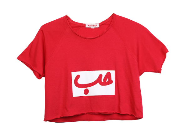 Red Crop Top With White Patch hob