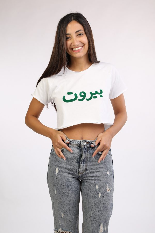 White Crop Top With Green Beirut