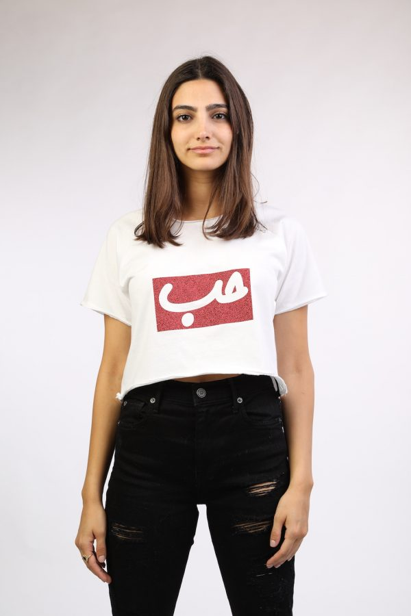 White Crop Top With Red Glitter Patch Hob