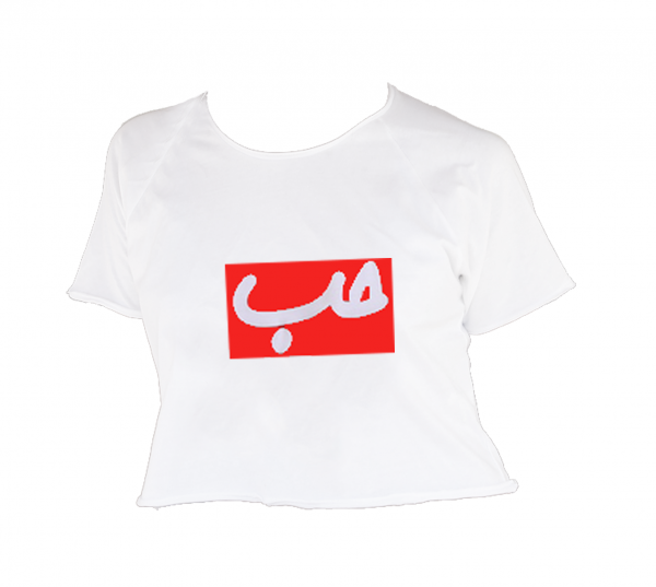 White Crop Top With Red Patch Hob