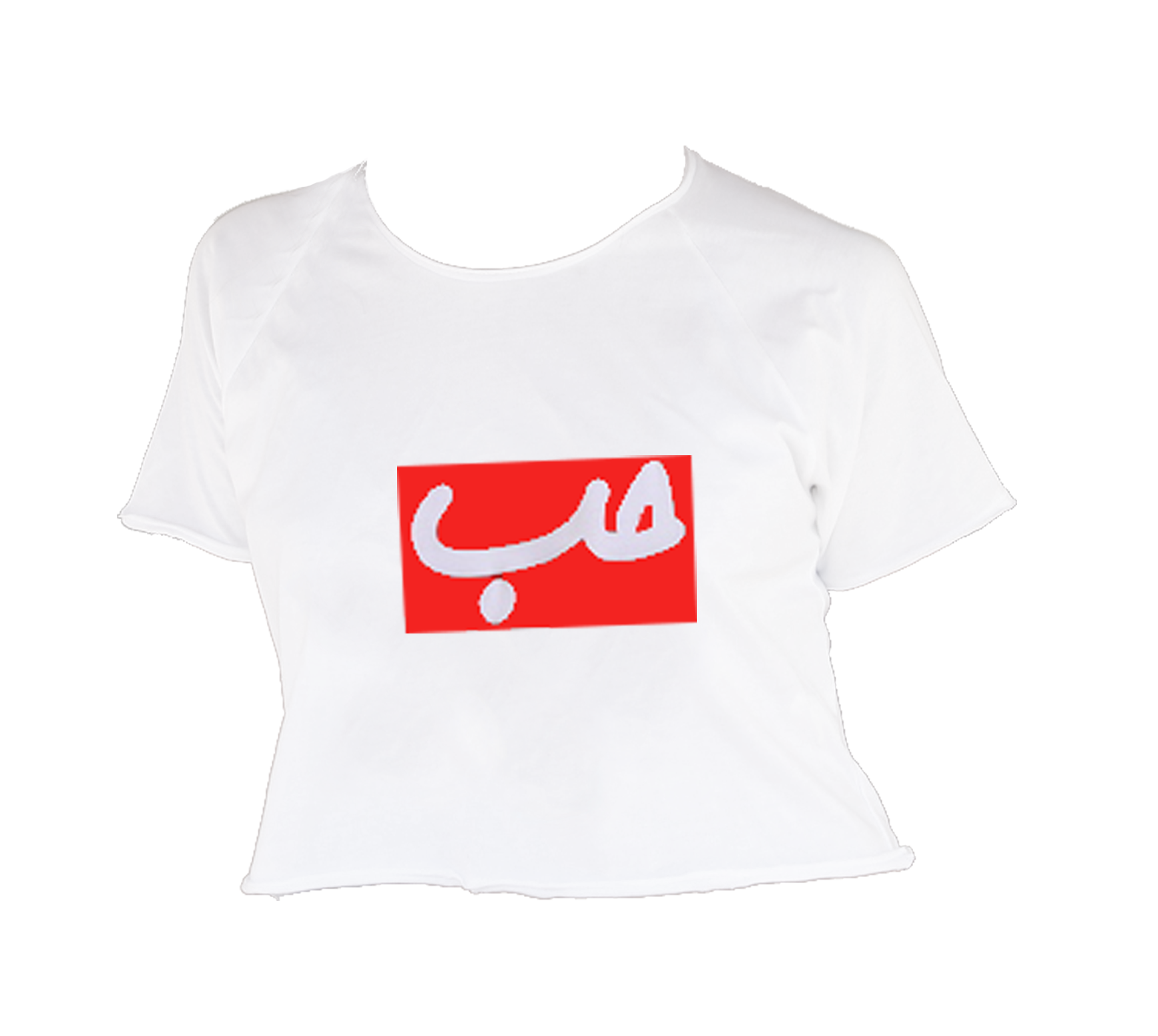 e6174ba1ba6 White Crop Top With Red Patch Hob - Lebelik