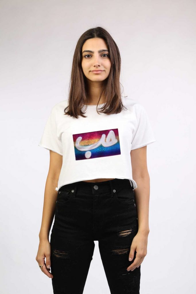 White Crop Top With Sparkle Rainbow Patch