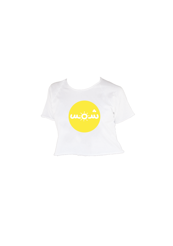 White Crop Top With yellow shams