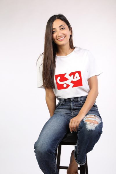 White T-Shirt With Heartbreaker Patch