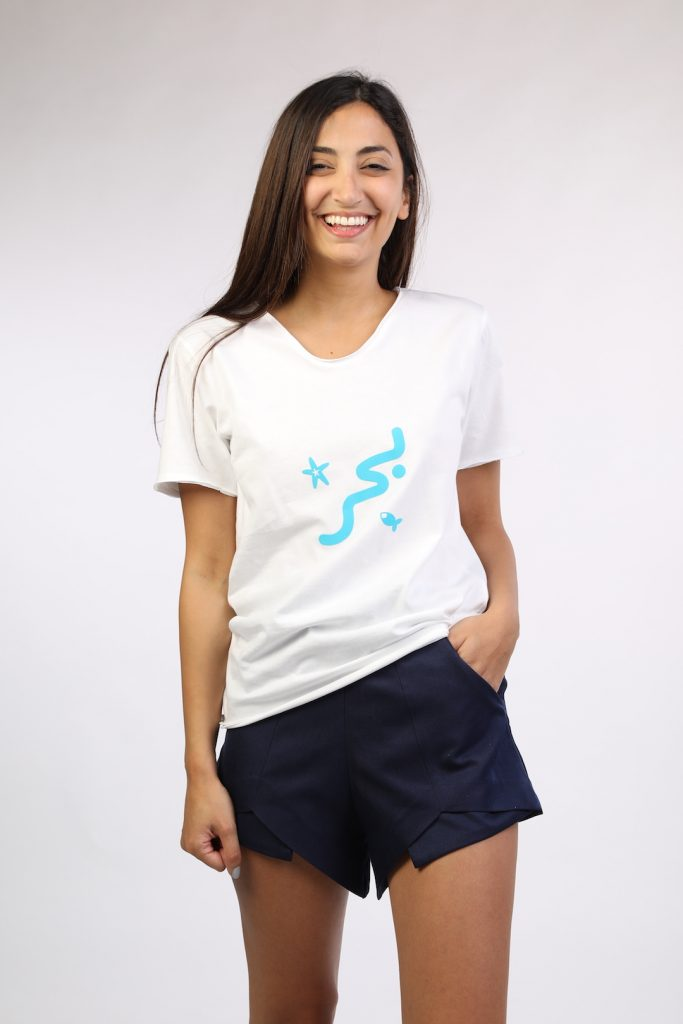 White T-shirt With Blue Baher