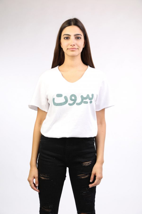 White T-shirt With Green Glitter Beirut