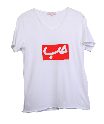 White T-Shirt With Red Patch Hob