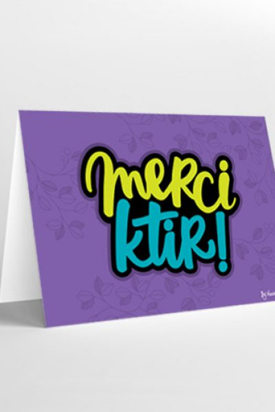 Merci Ktiir!