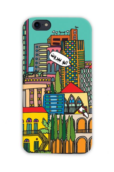 Alo Beirut Iphone Cover