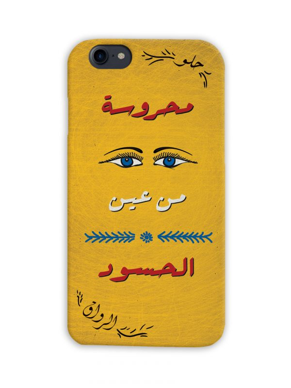 Mahrousseh Iphone Cover