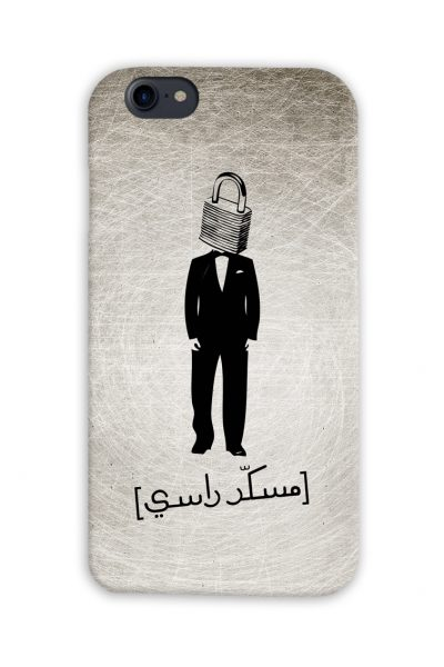 Msakkar Rassi Iphone Cover