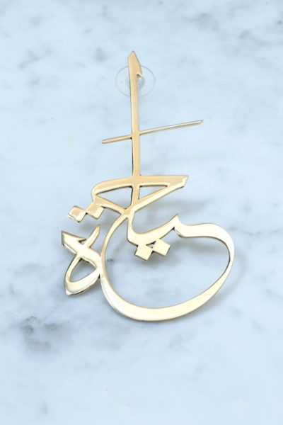Hayat Mono Gold Plated Earring