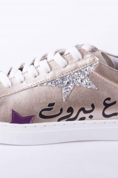 Gold Disco Sneakers