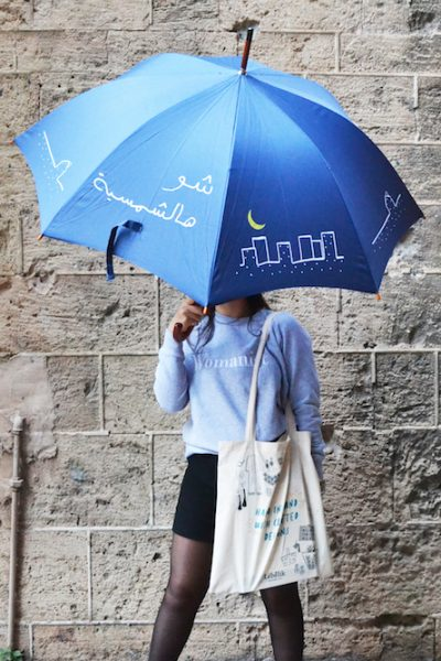 Lebelik Umbrella