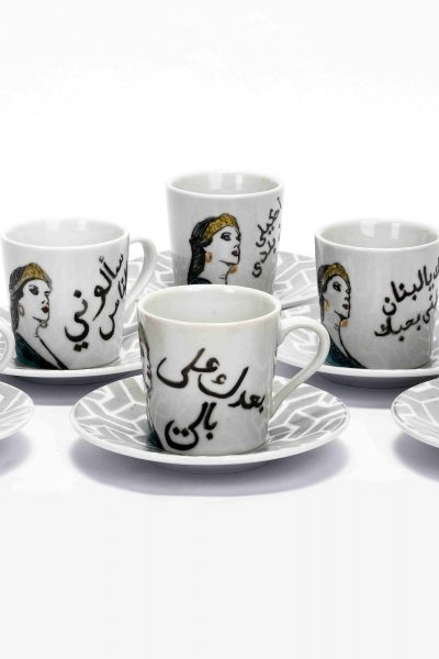 Feyrouz Coffee Cups Set of 6