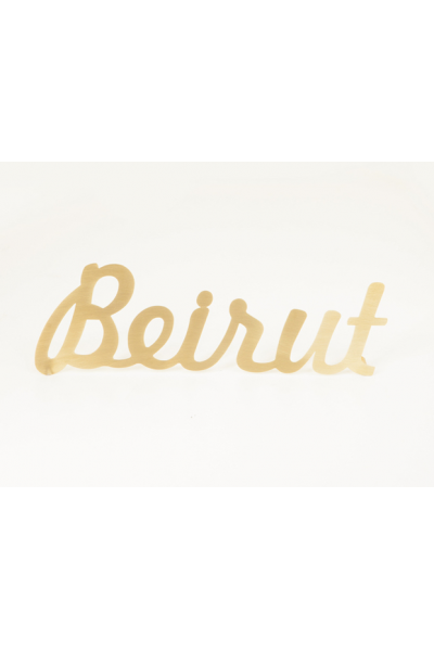 Beirut Brass Word