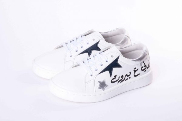 Kids White Beirut Sneakers