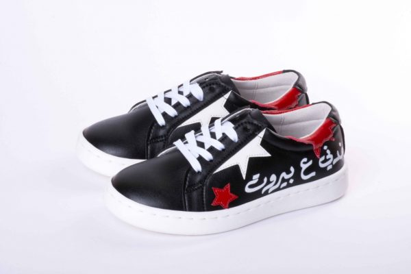 Kid Black Beirut Sneakers