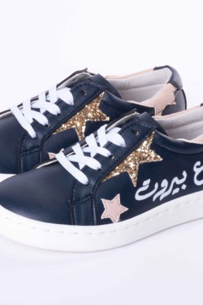 Kids Navy Blue Beirut Sneakers