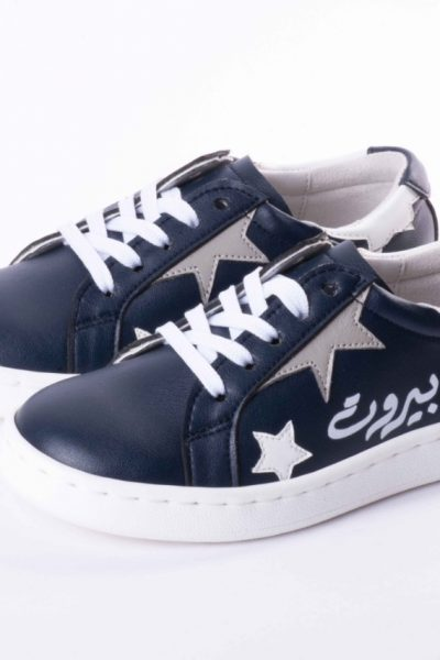 Kids Black White Beirut Sneakers