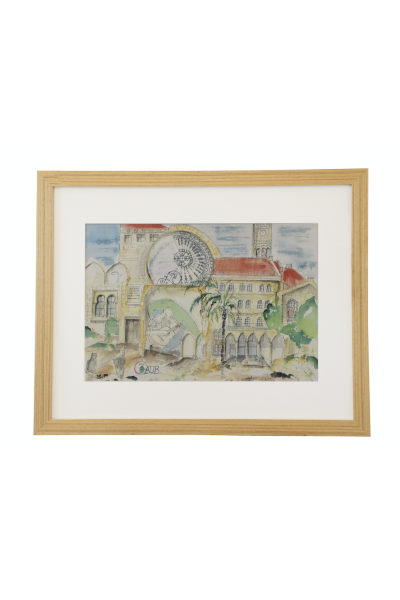 American University of Beirut WaterColor Sketch