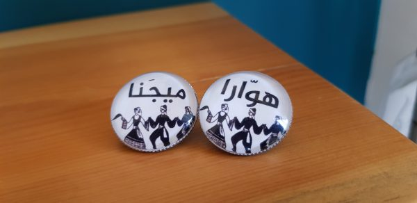 Myjana Houwwara Earrings