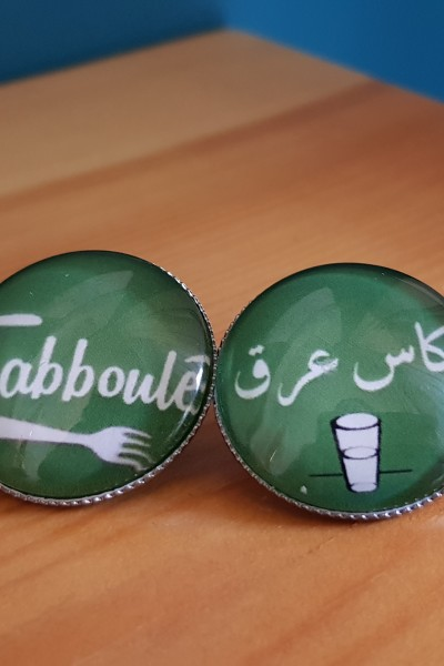 Tabbouleh & Arak  Earrings