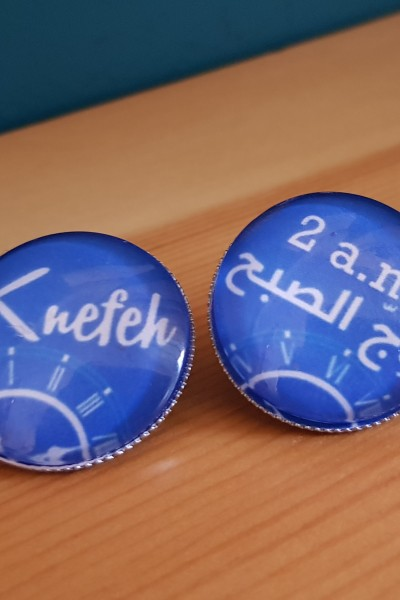 Knefeh Earrings