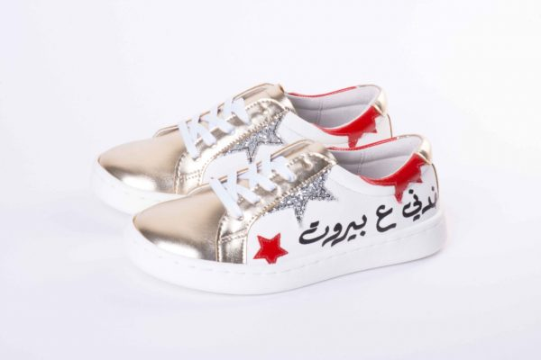 Kids White Gold Beirut Sneakers