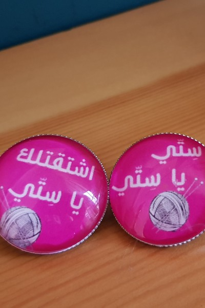 Setti ya Setti Earrings