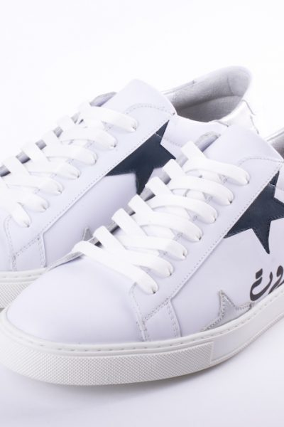Men White Beirut Sneakers