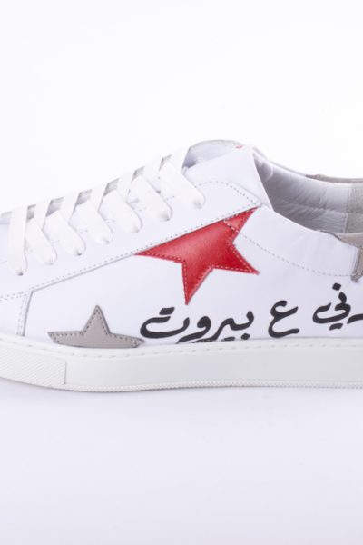 Men White Red Beirut Sneakers