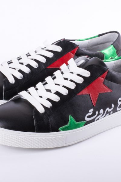 Men Black Green Beirut Sneakers
