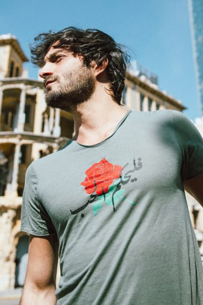 Olive Green T-Shirt x Let Love Rule